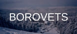 Borovets Airport Transfers